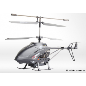 Helicoptere 2.4Ghz avec camera Udi RC - MHD-Z6772000